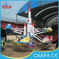 2014 Amusement park equipment,Kids Rotary aircraft, rotary plane, ants