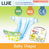 Professional High Quality Baby Diaper Manufacturer in China