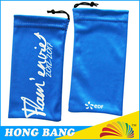HB593 Fabric Phone Pouch