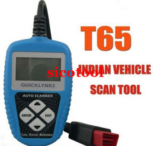 Good quality for T65 special diagnostic scanner for indian cars upgrade via internet