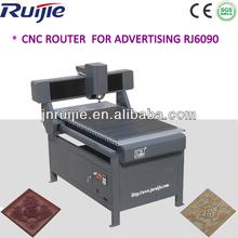 Portable DSP cnc wood router RJ6090