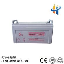 Maintenance free 12V 150AH car battery , 150AH lead acid battery for soalr system