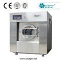 lana di lavaggio macchina automatica lavatrice di lana per la vendita