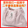 100% Authentic Used Christian Dior shoulder bag Pink Trotter Patent Leather second hand pink with Silver buckle Lv6(AB)