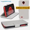 NEPPT Wholesale Leather Flip Case for Lenovo S820,for Lenovo S820 Case Cover