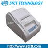 Thermal Receipt printing 58mm POS thermal receipt printer