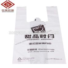 PE plastic bags for advertising die cutting