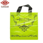 Customized plastic packaging bag manufacturer