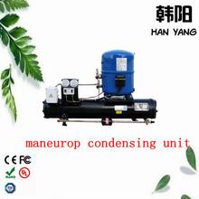 refrigeration condensing unit 2hp,water cool condenser,cold room condenser unit mt22