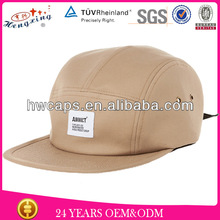 Fashional and beautiful 2013 high quality new style custom 5 panel sports cap