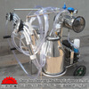 New type petrol/electric cow milking machine