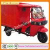 Made in China New Design 200cc Motorized Cheap Chinese Trike Chopper Price of Motorcycles in China for Adult
