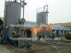 peanut shell pellet Biomass Gasifier furnace for steam boiler, rotary dryers