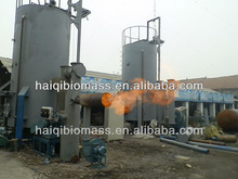 peanut shell pellet Biomass Gasifier furnace for steam boiler, rotary dryers