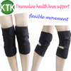 Reasonable price tourmaline far infrared knee protectors