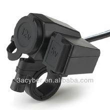 Electric USB Motorcycle Car Cigarette Lighter