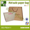 Waterproof paper bag for purse gift bags with candy stripe from wholesale