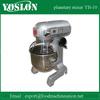 Food Processing Machine YB-10 large food mixers