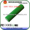 Rechargeable 2100mah original vtc4 for sony 18650 30a battery