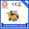 Durable asphalt concrete floor saw (WTQG450)
