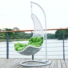 PE Rattan wicker cheap hanging egg chair