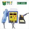 BEST-898d+ 2 in 1 hot air soldering station for mobile phone rework