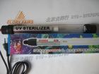 CREATOR UVC-6W UV Sterilizer,submersible 253.7nm uvc lamp,ultraviolet water purification,6W lighting,fish tank pond aquarium