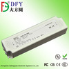 Hot Sale 12v ac 12v dc led driver and power supply