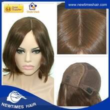 Human Hair Kosher Wigs Jewish Wig