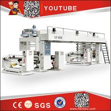 HERO BRAND coated duplex board paper making machine
