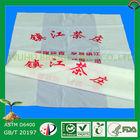 China Wuhu Biodegradable mesh tea bags