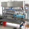 factory price automatic groundnut oil filling machine