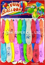 Spots Print Balloon Size 7''