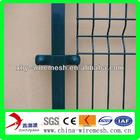 Powder coated metal fence panels