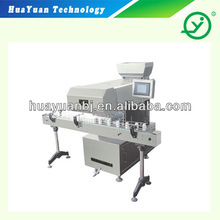 photoelectric tablet grain counting machine