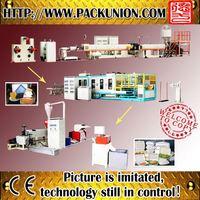NO.1 GOOD 2014 extrusion lamination machine