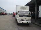 refrigeration units mini truck,ice box car,2 ton 3 ton 4 ton freezer refrigerated truck