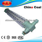 Mine Flameproof Fluorescent light from chinacoal