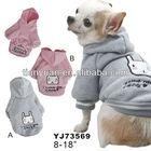 "Cheap dog clothes 8""-20""direct supplier"