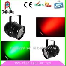 Hot selling 24leds3w indoor par 64 par can,led stage light RGB par cans for disco ,club ,party,wedding light