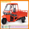 China water cooled engine gas motor bicycle kit/three wheel vehicle for sale