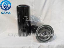 compair A04819974 air compressor oil filters