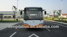 SGK6770GKN05 New Energy City Transport CNG CITY BUS