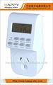 elettronica timer programmabile settimanale