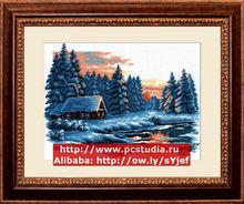 Paesaggio invernale- ultimo kit punto croce diy punto croce set 100% fili di cotone kit punto croce