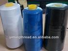mattress thread 100% polyester thread