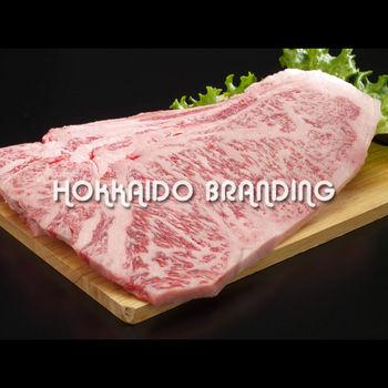 Hokkaido Japanese Black Cattle Sirloin (for Steak)
