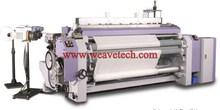 High Speed WaterJet Loom/WaterJet Weaving Machine