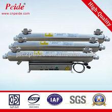 FOB / CIF / EXW payment high quality ballast uv sterilizer