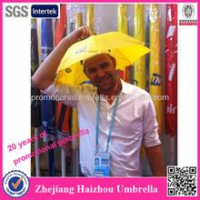 2015 promotional sun umbrella hat